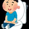 家で簡単にできる!子供のトイレトレーニングの効果的な方法