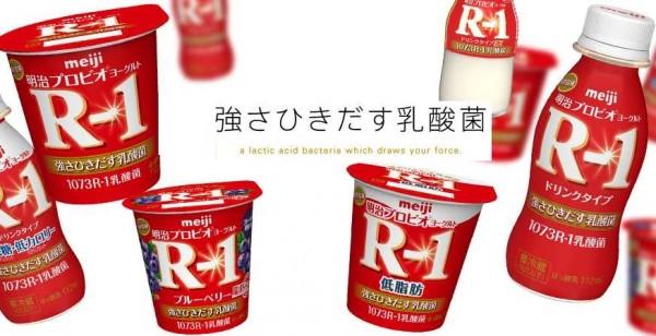 R-1ヨーグルトは2000円ヨーグルトメーカーで量産化可能!手作りする方法を解説。