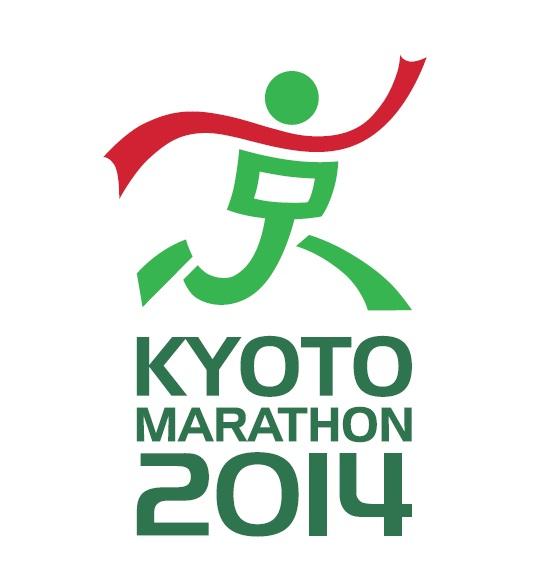 京都マラソン2014