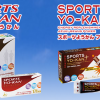『スポーツようかん』を売っている販売店とマラソン時の効果や食べる際の注意を解説!