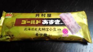 【高級】井村屋あずきバーゴールドを食べたが○○だった!