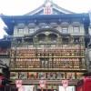 30代半ばにして歌舞伎を一人で観に行ってみた!