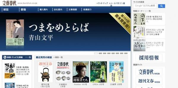 芥川賞『異類婚姻譚』・直木賞『つまをめとらば』 売り切れならKindleで読める!