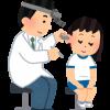 子供の耳掃除が怖い人にはお医者さん利用の銀の耳鏡で解決!