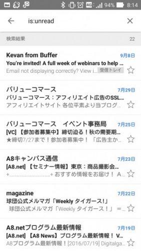screenshot_2016-09-09-08-14-42