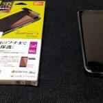 Zenfone3にピッタリ合う日本製フィルムがやっと出てきたので紹介する。
