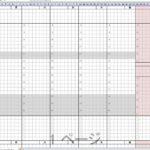 【ダウンロード無料】A4ノートで手帳を自作!Excelで公開!